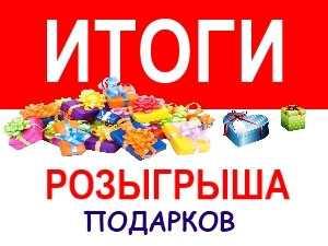 resultater 1348 trekke - sjekk den russiske lottobilletten etter nummer