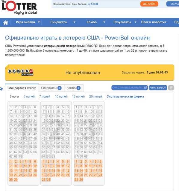 Lista de loterias estrangeiras, que os russos podem jogar | grandes lotos