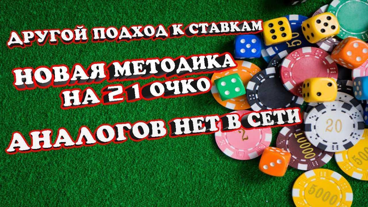 Sådan vinder du stoloto-lotteriet - populære strategier for at vinde