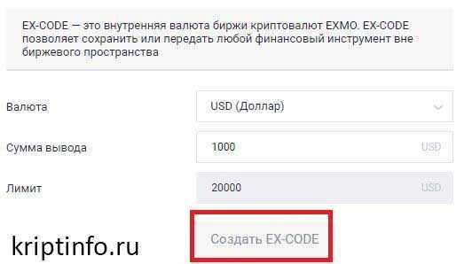 Ex-koodi - mikä se on ja mihin se on tarkoitettu? - dohodvnete välilyönti