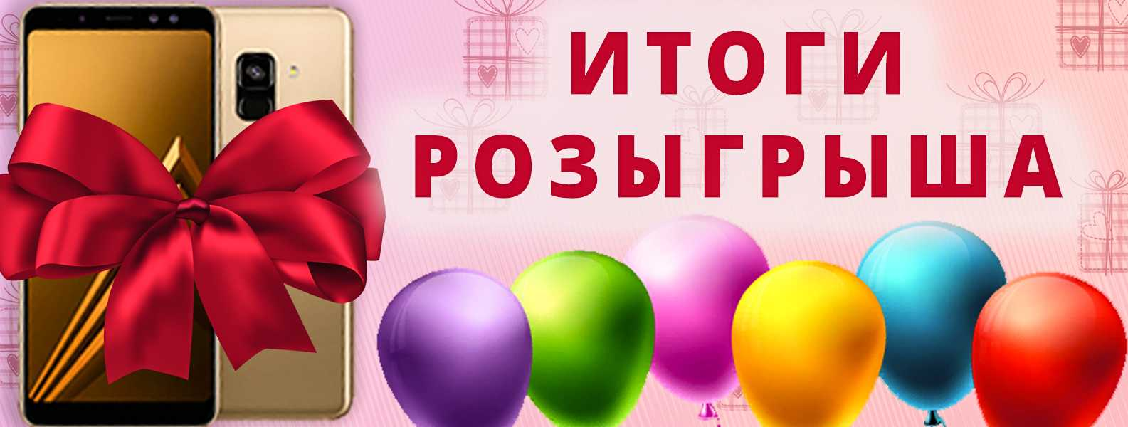 Check Russian Lotto ticket - quick check by number