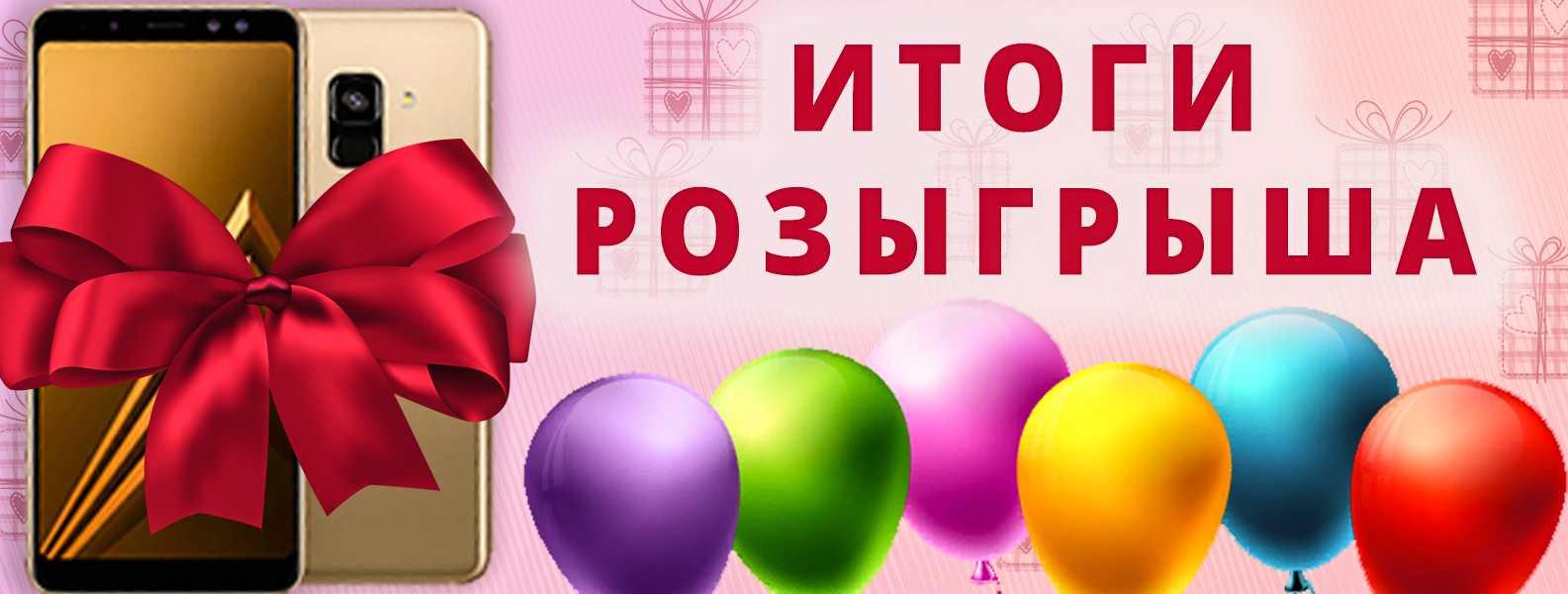 Sjekk russisk lottobillett - rask sjekk etter nummer