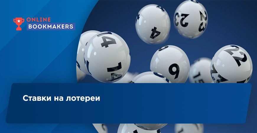 Live betting strategier om fodbold på bookmakerkontoret - hemmeligheder og teori om et win-win-spil