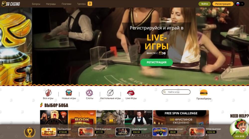 Eurojackpot: viimeisimmät tulokset ja online-peli