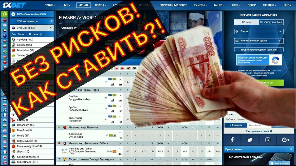 Lotteri væddemål
