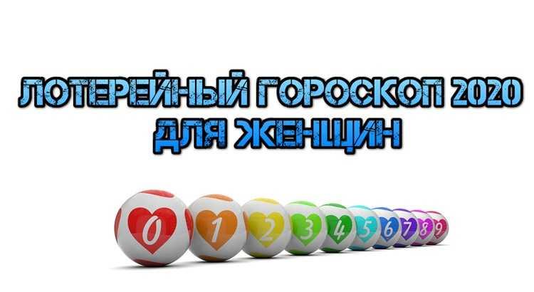 Como ganhar a lotaria: maneiras + orações + tipos de loterias | como fazer dinheiro online | Yandex Zen