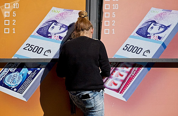 Estonsko loterijní bingo: nejnovější výsledky & informace