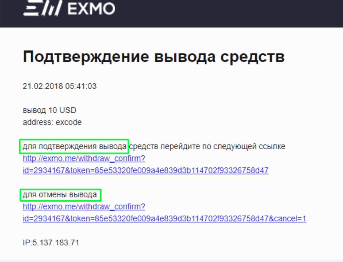 Osta exmo-koodi - Exmo nopeasti ja kannattavasti