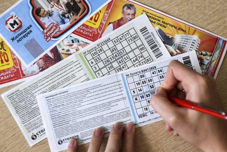 欧洲彩票 - 如何为俄罗斯玩家购买门票 | 彩票世界