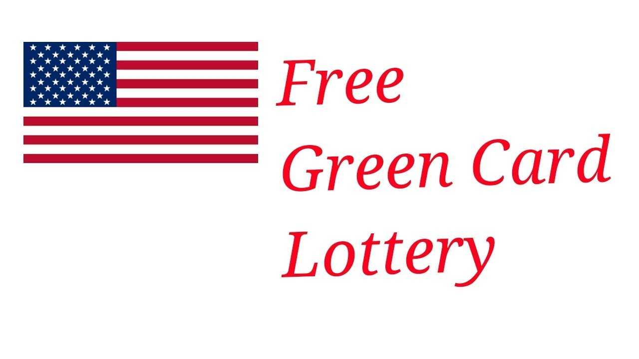 Loteries américaines - top 5 jeux de loterie américains record - nouvelles officielles de la loterie