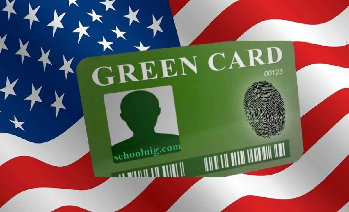 Exigences de la loterie de la carte verte